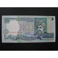 Украина 5 гривен 1997 UNC
