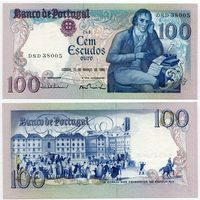 Португалия. 100 эскудо (образца 1985.03.12 года, P178d, подпись 1, UNC)