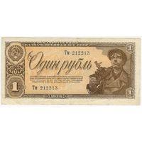 1 рубль 1938 г. СОСТОЯНИЕ!!! XF... ТМ 212213