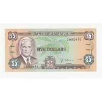 Ямайка  5 долларов 1991 1992гг.  Состояние UNC .    распродажа
