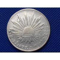 8 реалов 1877 года. Мексика. Серебро.