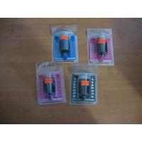 Чернила  для струйных принтеров Canon, HP, Lexmark, Epson. 20 ml