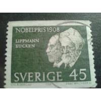 Швеция 1968 нобелевские лауреаты - философ и физик