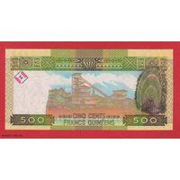 ГВИНЕЯ. 500 франков 2006. UNC. 651789  распродажа