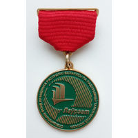 Лауреат президентской премии Таланты Беларуси
