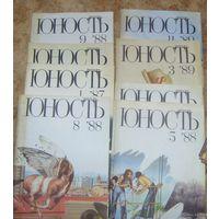 Юность,1987-89г.,8 номеров.
