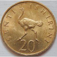 Танзания 20 1966 год
