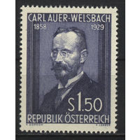 Австрия 1954 Mi# 1006 (MNH**)