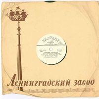 78об. для патефона СВЕРДЛОВСКИЙ ВАЛЬС / МУЖСКИЕ СТРАДАНИЯ (1965)