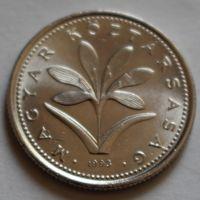 2 форинта 1993 г,Венгрия