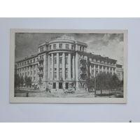 Город Минск открытка 9х14 см