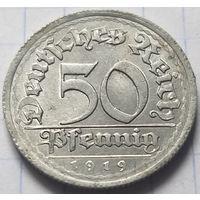Германия 50 пфеннигов, 1919      E       ( 6-5-5 )