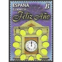 Испания 2013 Mh 4830 С Новым годом MNH**  (И)