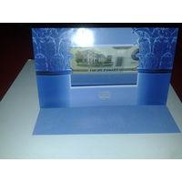 Памятная банкнота Bб 2397085