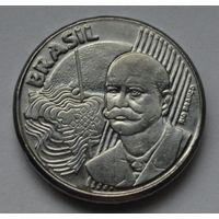 Бразилия 50 сентаво, 2003 г.