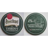 """Подставка под пиво """"Pilsner Urquell"""" ( для Словакии) ."""