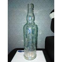 Бутылка водочная 4 клеймовых орла, торговый домъ потомков Петра Смирнова 1896 год.