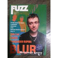 """Rock Fuzz (есть статья о """"Гражданская Оборона"""")"""