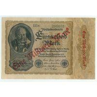 Германия, 1 миллиард марок 1923 год. (Над печатка)