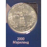 25 центов (квотер) 2000Д США Мериленд