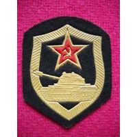 Шеврон. Танковые войска СССР