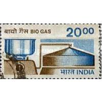 Наука и техника 1988 Индия ГАЗ