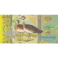 Большой Элобей Банкнота 100000 экуэле 2016 год UNC. фентези.  распродажа