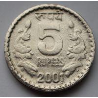 Индия, 5 рупий 2001 г.