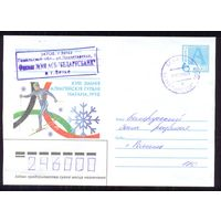 Беларусь 1998 Нагано Олимпиада лыжи