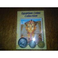 Коллекция Египетских монет