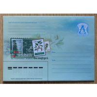 Беларусь 2007 флора на марках