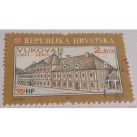 Хорватия No 16