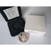 Нидерланды 10 гульденов, 1995 300 лет со дня смерти Гуго Гроция - Proof  1