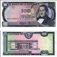Колумбия. 100 песо 1974 [UNC]