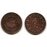 Либерия 5 долларов 2006 ФУТБОЛ БОЛЬШАЯ 5 УНЦИЙ 65мм АЦ UNC