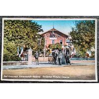 Французские солдаты в немецком городке Бад Кройцнах. До 1930 г. Подписана.