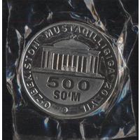Узбекистан 500 сом 2011 г. Запайка, без обращения!!!