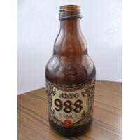 Бутылка от кваса. 330 мл. Беларусь