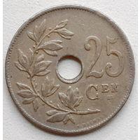Бельгия 25 сантим 1928