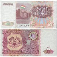 Таджикистан. 500 рублей 1994. [UNC]