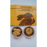""""""" Заяц """" Редкость ! И с каждым днём всё будет редчее !  , Золотая, проба золота: 999 , 50 рублей , 7.78 грамма , тираж 1.000 шт. 2014 год ."""