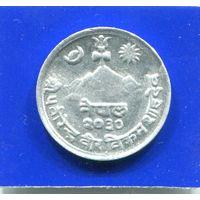 Непал 1 пайс 1973 UNC