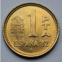 Испания, 1 песета 1980 г. (81)
