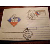 Россия 1993. Почтовая тройка. ХМК ОМ. СГ  СПБ