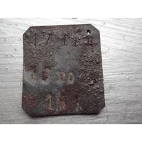 Личный знак(жетон)1 лейб гренадерского екатеринославского полка РИА.