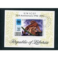 Либерия. Фауна, блок