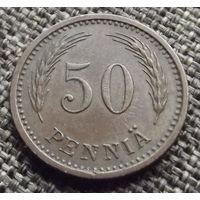 Финляндия. 50 пенни 1942