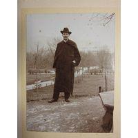 Фотография, мужской портрет в городском парке, Австрия, ок. 1900 г.