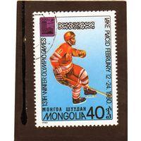Монголия. Mi:MN 1273. Хоккей Серия: Зимние Олимпийские игры 1976, Инсбрук.