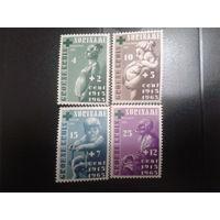 Суринам 1965 Зеленый крест полная серия автономия Нидерландов